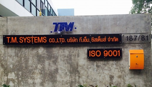 (Thai) ISO 9001:2008 OF T.M.SYSTEMS